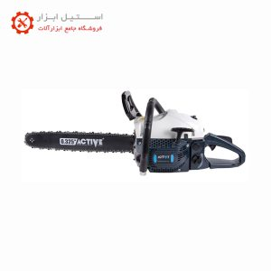 Active Chain Saw-AC2645C