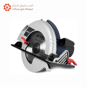 Active Circular saw-AC2430